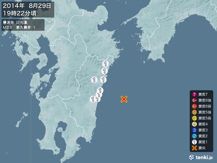 地震情報(2014年08月29日19時22分発生)