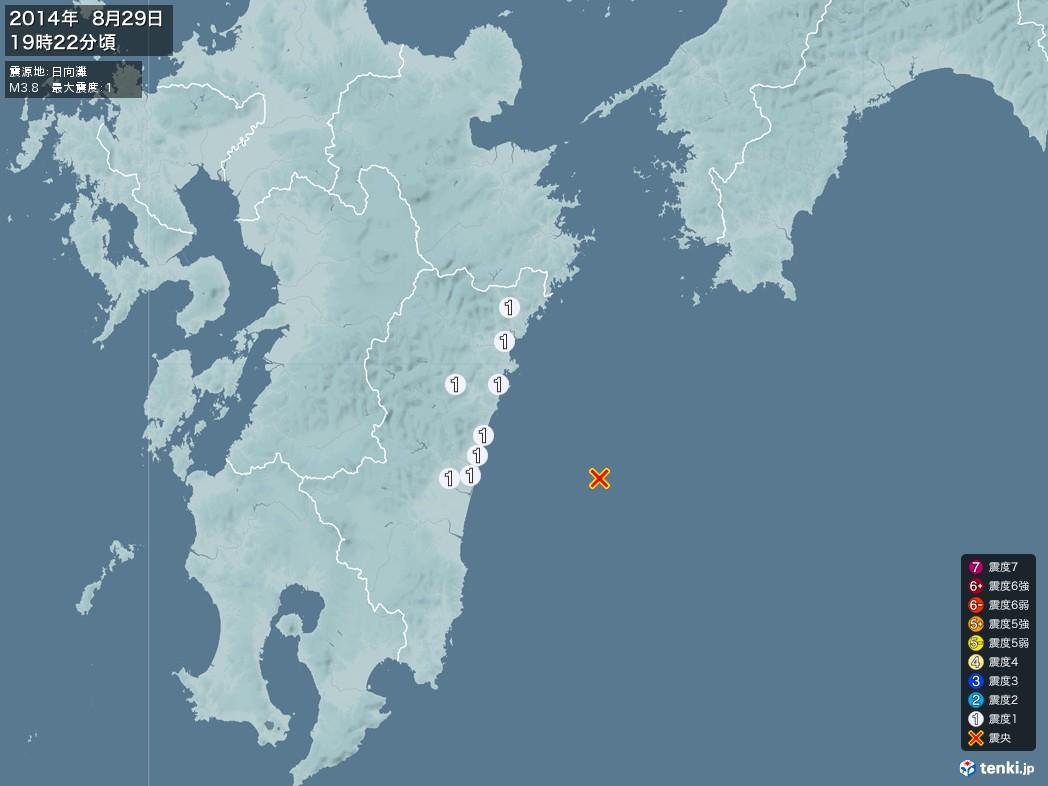 地震情報 2014年08月29日 19時22分頃発生 最大震度:1 震源地:日向灘(拡大画像)