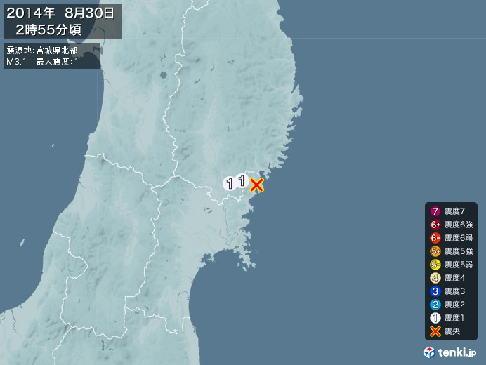 地震情報(2014年08月30日02時55分発生)