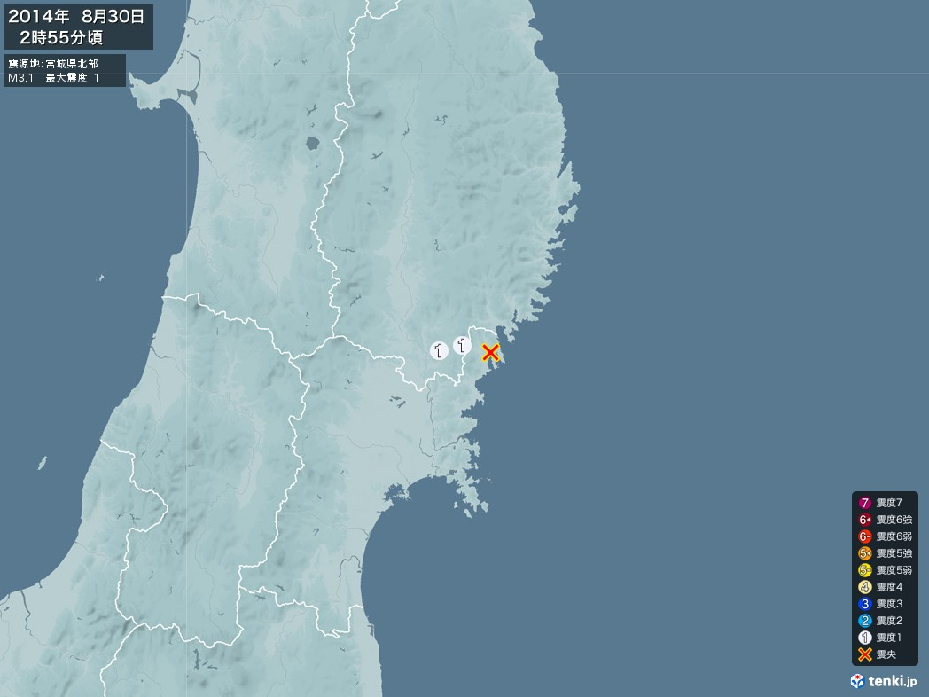 地震情報 2014年08月30日 02時55分頃発生 最大震度:1 震源地:宮城県北部(拡大画像)