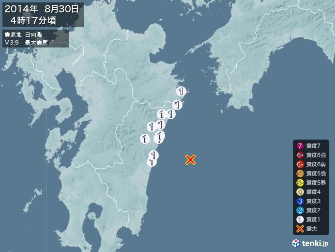 地震情報(2014年08月30日04時17分発生)