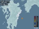 2014年08月30日04時17分頃発生した地震
