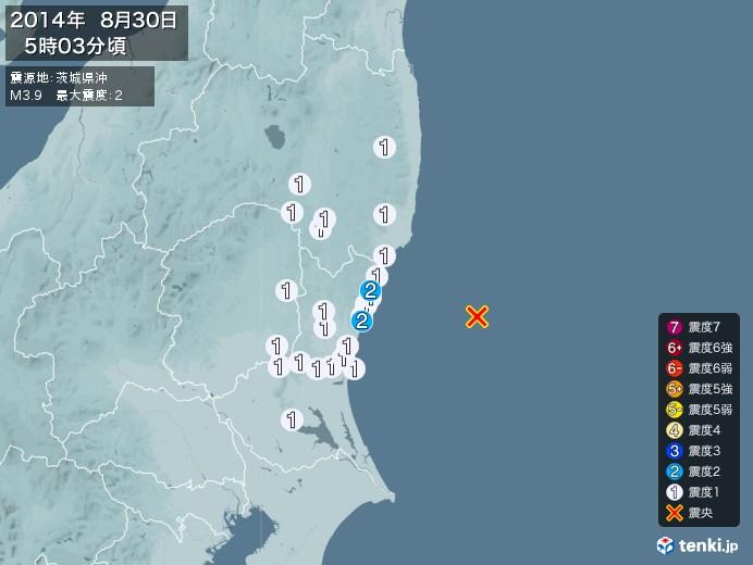 地震情報(2014年08月30日05時03分発生)