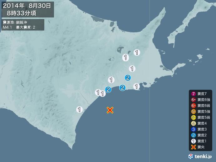 地震情報(2014年08月30日08時33分発生)