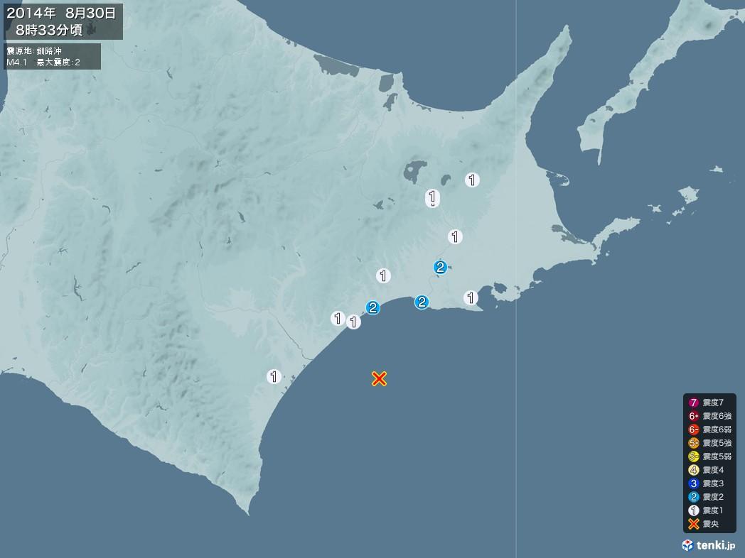 地震情報 2014年08月30日 08時33分頃発生 最大震度:2 震源地:釧路沖(拡大画像)