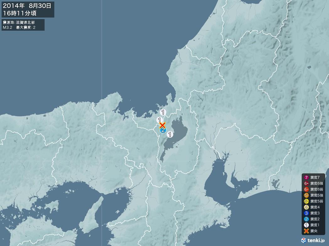 地震情報 2014年08月30日 16時11分頃発生 最大震度:2 震源地:滋賀県北部(拡大画像)