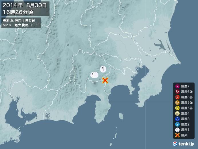地震情報(2014年08月30日16時26分発生)
