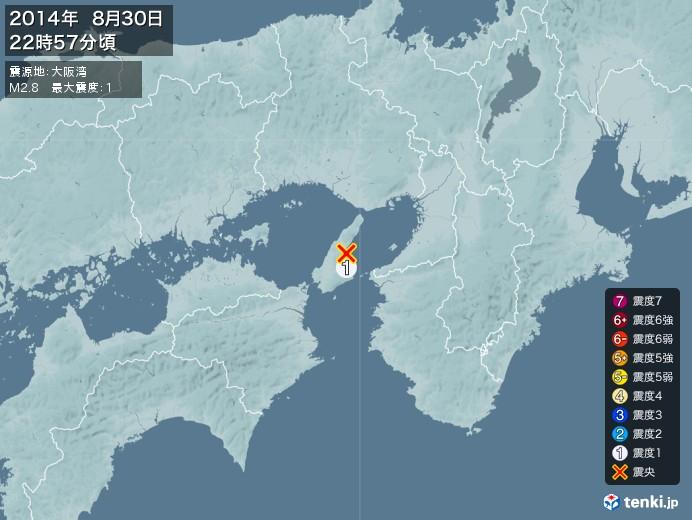 地震情報(2014年08月30日22時57分発生)