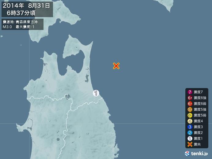 地震情報(2014年08月31日06時37分発生)