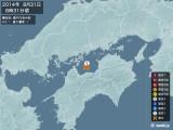 2014年08月31日08時31分頃発生した地震