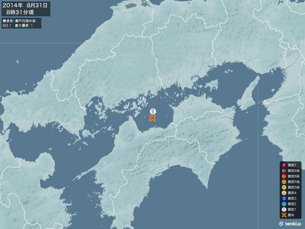 地震情報 2014年08月31日 08時31分頃発生 最大震度:1 震源地:瀬戸内海中部(拡大画像)