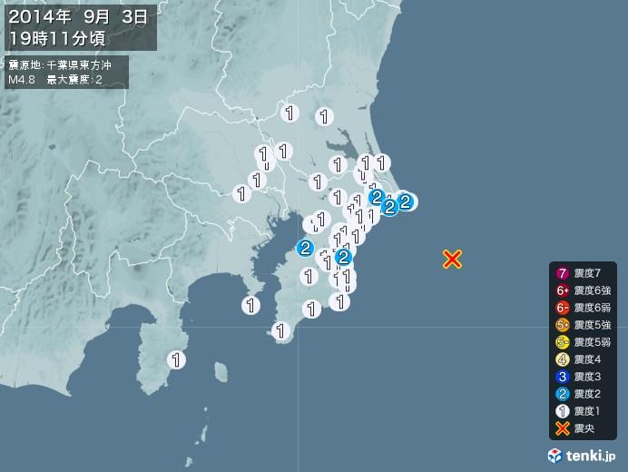 地震情報(2014年09月03日19時11分発生)