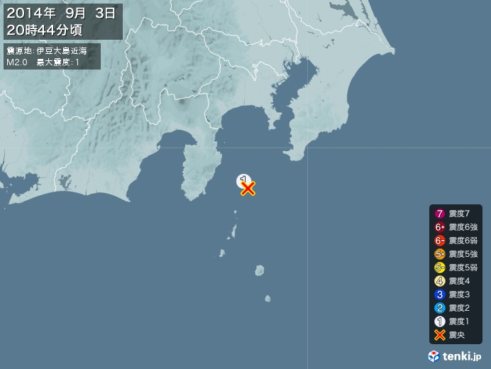 地震情報(2014年09月03日20時44分発生)