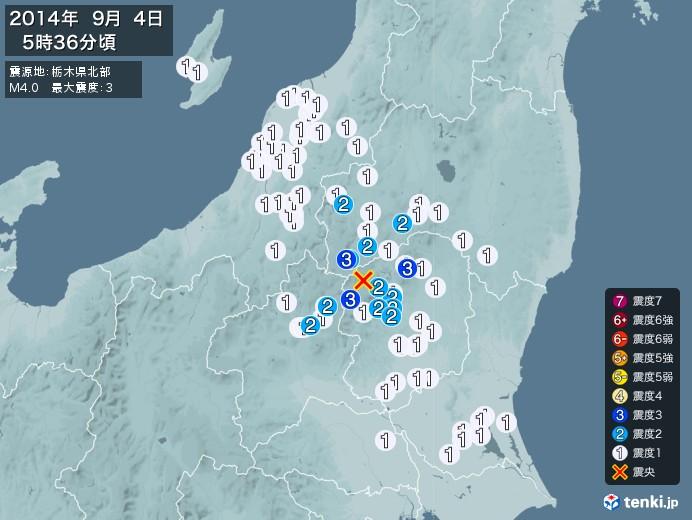 地震情報(2014年09月04日05時36分発生)