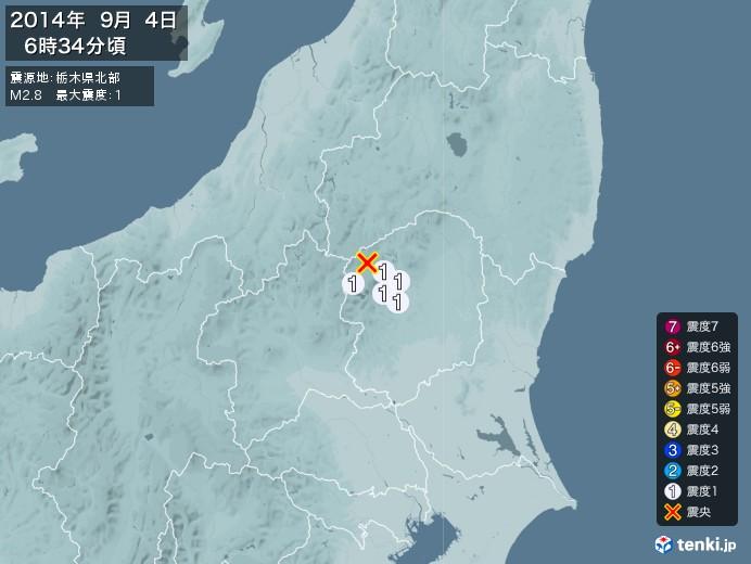 地震情報(2014年09月04日06時34分発生)