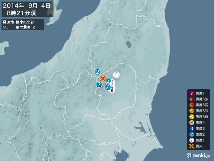 地震情報(2014年09月04日08時21分発生)