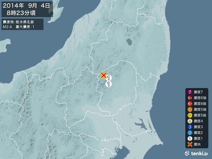 地震情報(2014年09月04日08時23分発生)
