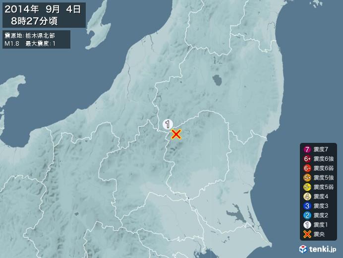 地震情報(2014年09月04日08時27分発生)