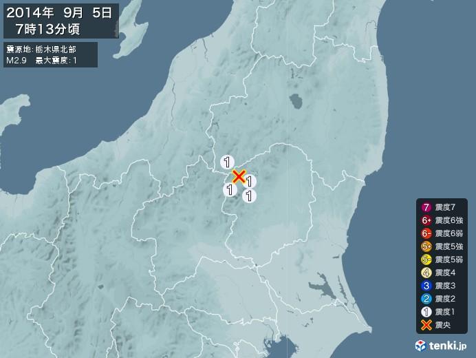 地震情報(2014年09月05日07時13分発生)