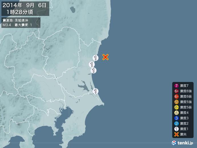 地震情報(2014年09月06日01時28分発生)