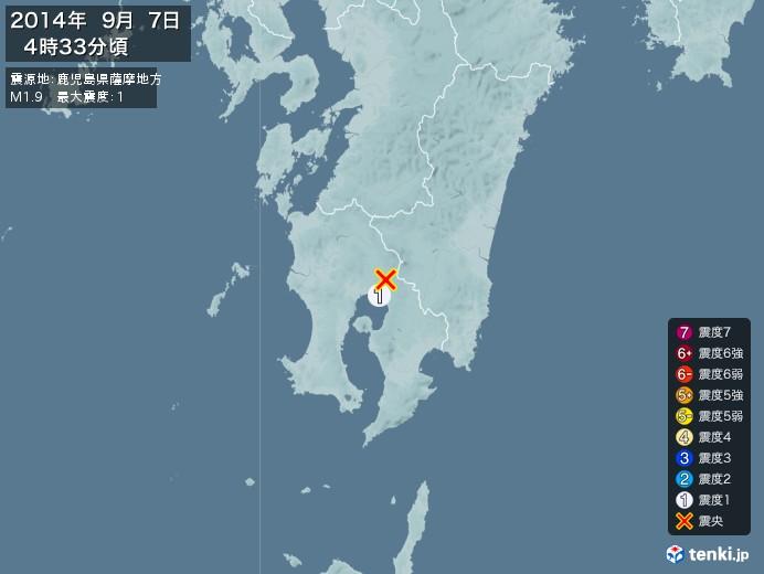 地震情報(2014年09月07日04時33分発生)