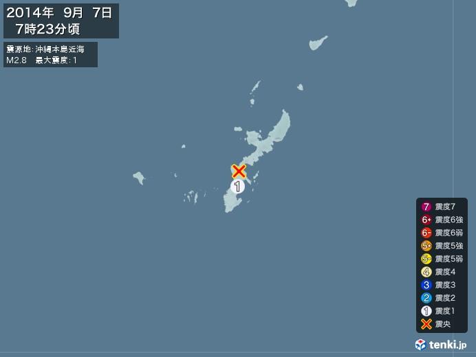 地震情報(2014年09月07日07時23分発生)