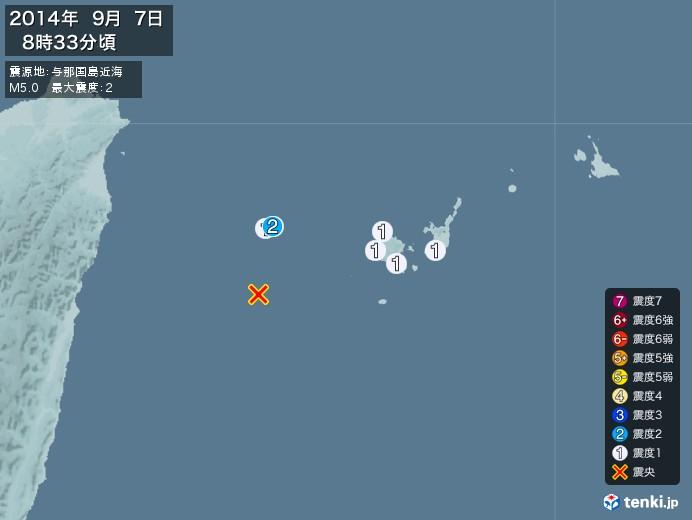 地震情報(2014年09月07日08時33分発生)