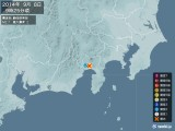 2014年09月08日09時25分頃発生した地震