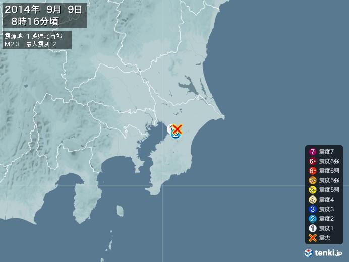 地震情報(2014年09月09日08時16分発生)