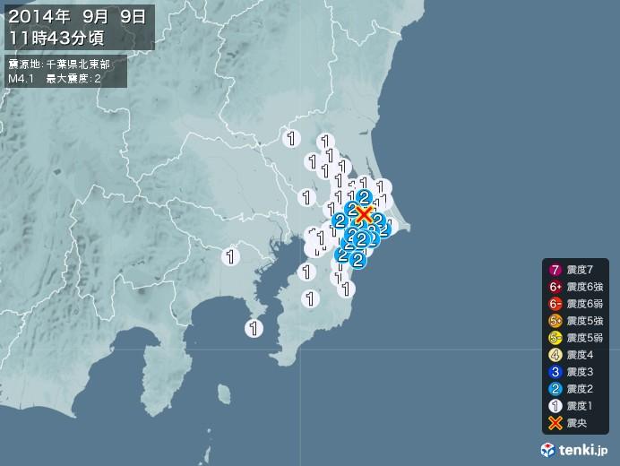 地震情報(2014年09月09日11時43分発生)