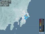 2014年09月09日11時43分頃発生した地震