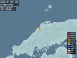 2014年09月09日18時34分頃発生した地震