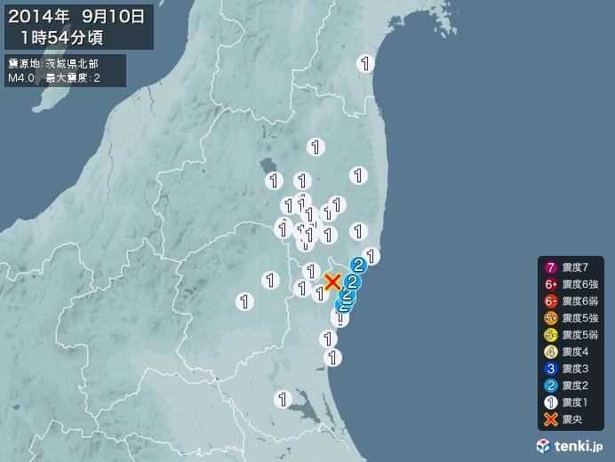 地震情報(2014年09月10日01時54分発生)