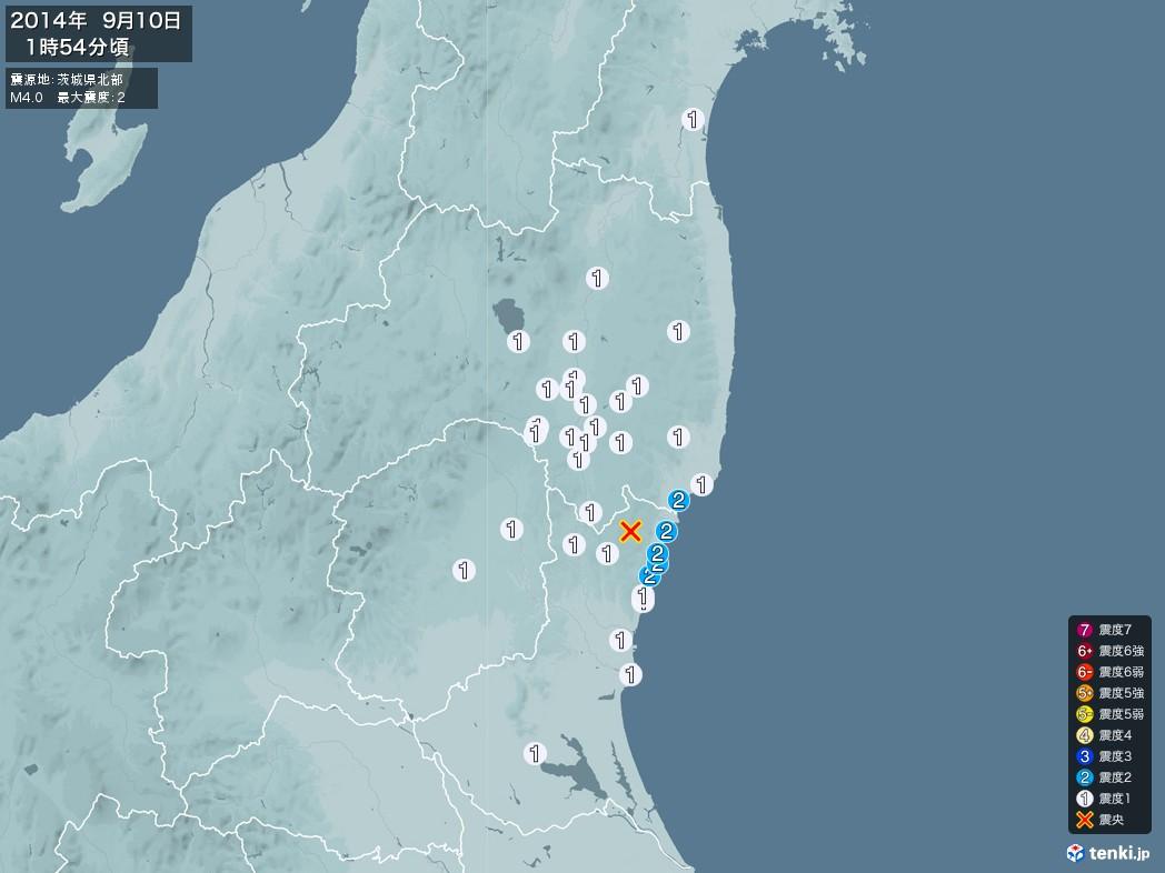 地震情報 2014年09月10日 01時54分頃発生 最大震度:2 震源地:茨城県北部(拡大画像)