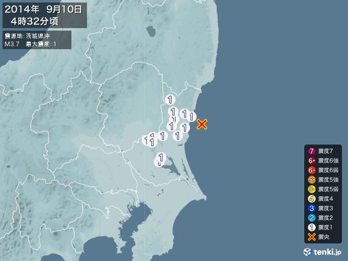 地震情報(2014年09月10日04時32分発生)