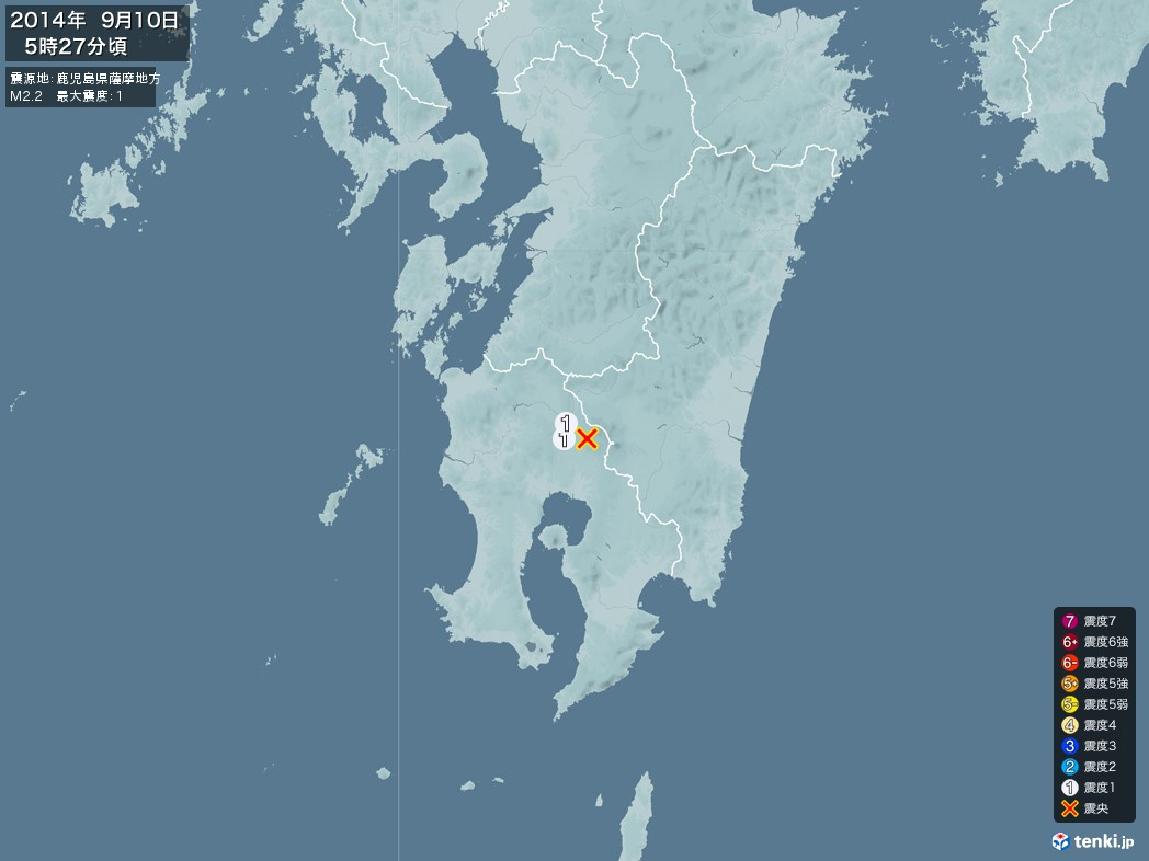 地震情報 2014年09月10日 05時27分頃発生 最大震度:1 震源地:鹿児島県薩摩地方(拡大画像)