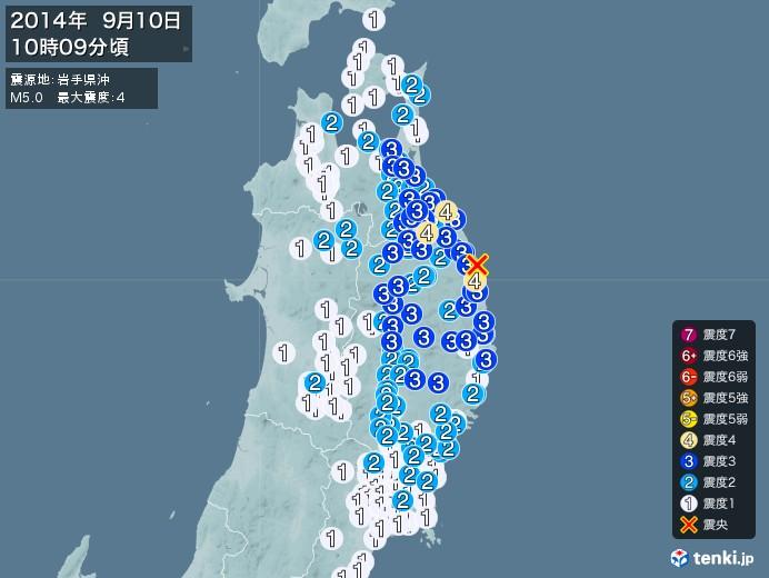 地震情報(2014年09月10日10時09分発生)