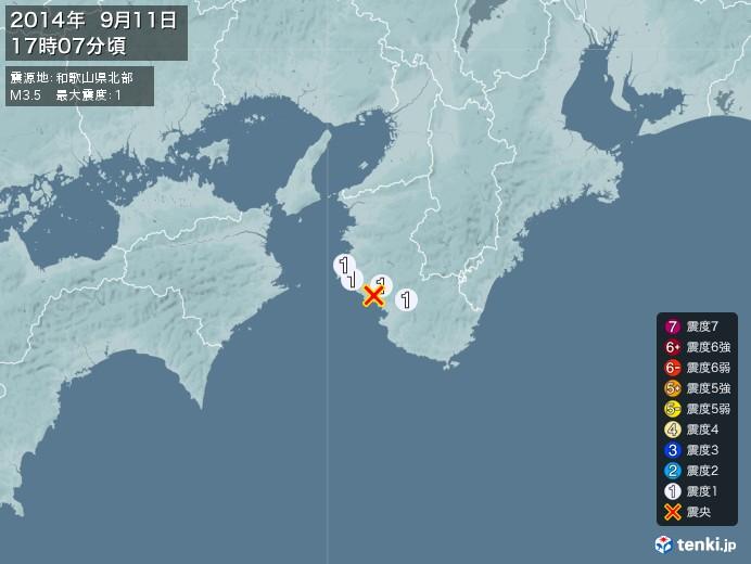 地震情報(2014年09月11日17時07分発生)
