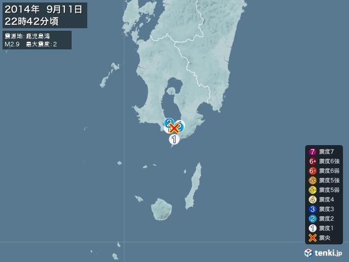 地震情報(2014年09月11日22時42分発生)