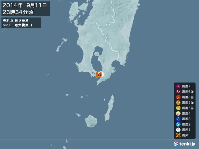地震情報(2014年09月11日23時34分発生)