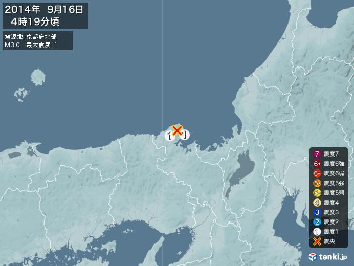 地震情報(2014年09月16日04時19分発生)