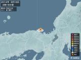2014年09月16日04時19分頃発生した地震