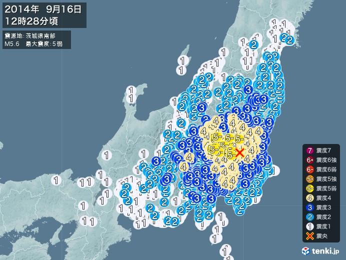 地震情報(2014年09月16日12時28分発生)