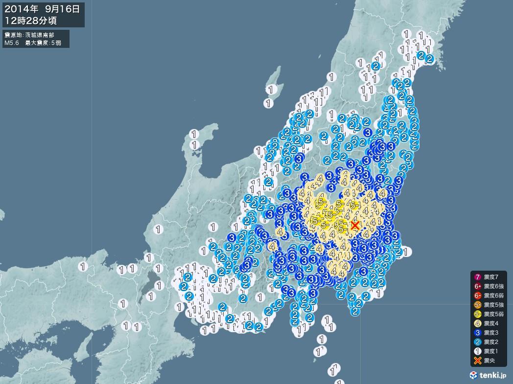 地震情報 2014年09月16日 12時28分頃発生 最大震度:5弱 震源地:茨城県南部(拡大画像)