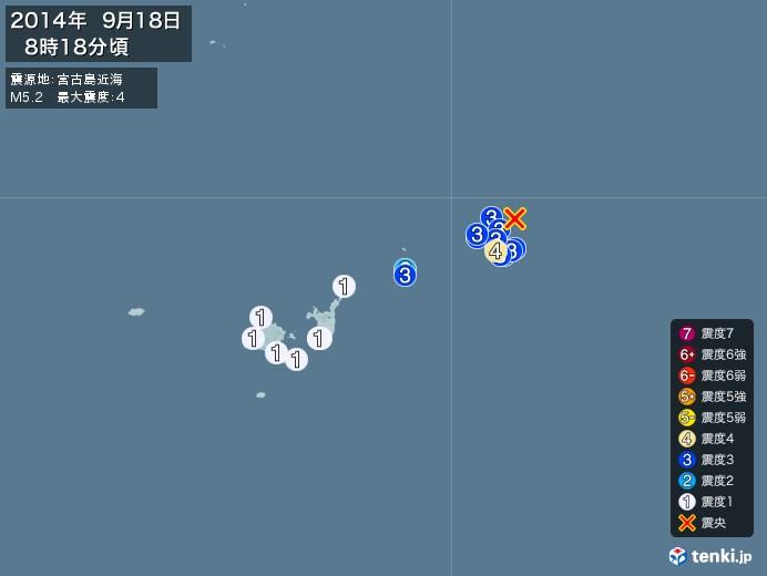地震情報(2014年09月18日08時18分発生)