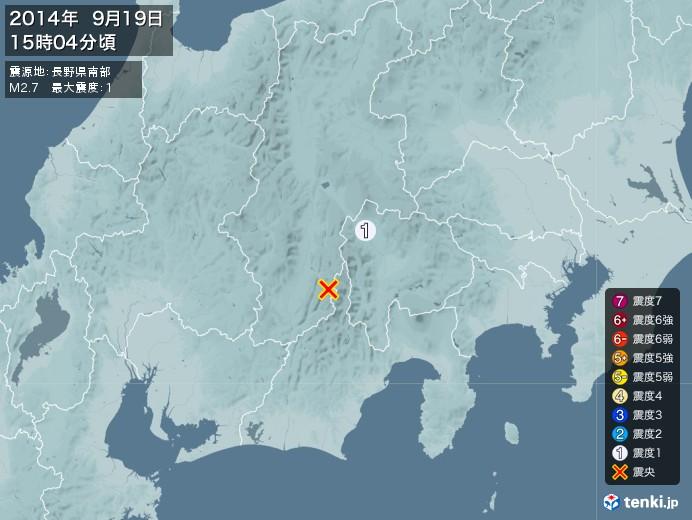 地震情報(2014年09月19日15時04分発生)