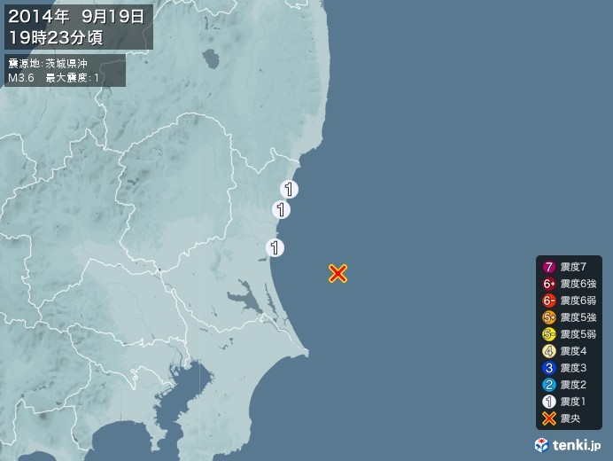 地震情報(2014年09月19日19時23分発生)