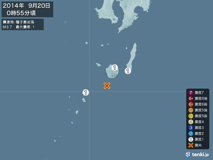 地震情報(2014年09月20日00時55分発生)