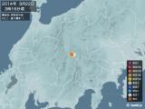 2014年09月22日03時16分頃発生した地震