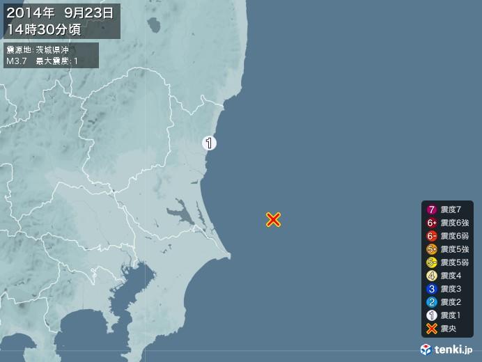 地震情報(2014年09月23日14時30分発生)